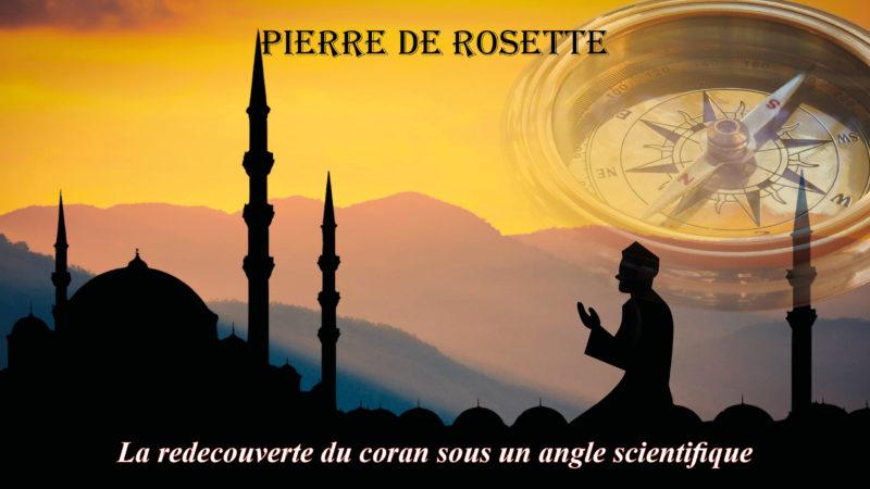 La redécouverte du Coran sous un angle scientifique par Diop Mbacké